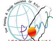 遊程Logo